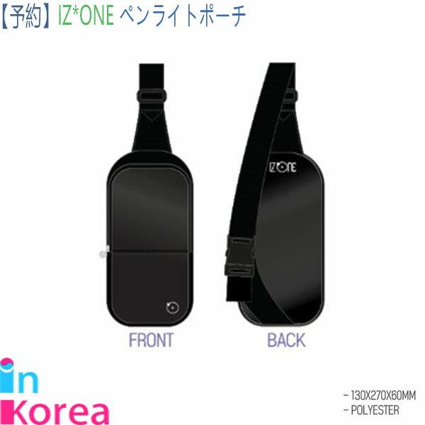韓国(K-POP)・アジア, その他  IZONE SLING BAG K-POP IZONE 1ST CONCERT EYES ON ME IZONE