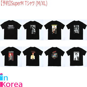 SuperM Tシャツ【8種選択】【M/XL】 SuperM AR T-SHIRT / K-POP SuperM 公式 TAEMIN テミン BAEKHYUN ベッキョン KAI カイ TAEYONG テヨン TEN テン MARK マーク LUCAS ルーカス SHINee EXO NCT WayV CD 韓国チャート反映