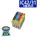 プリンターインク EPSON エプソン IC42/31 4色セット 互換インク IC4CL42/31 対応機種: PX-V630 PX-A650