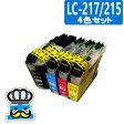 ブラザー インク LC217/215-4PK 4色セット インクカートリッジ LC217 LC215 brother 互換インク プリンター MFC-J4720N|DCP-J4220N 純正よりお得 LC217BK LC215C LC215M LC215Y
