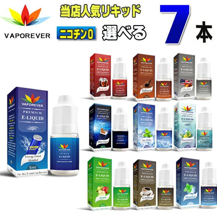 禁煙グッズ, その他  7 5ml VAPOREVER EMILI eGo AIO X6 X7 X8J VAPE 0