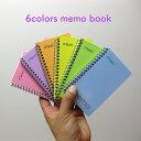 【mead】 pocket memo book pastel colors ミード ポケット メモ ブック パステルカラー1冊 かわいいメモ リングメモ