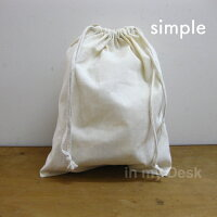 【100%NaturalOrganicCottonDrawstringBagsizeL】ナチュラルオーガニックコットン100%のシンプルな巾着袋【Lサイズ】きんちゃく巾着綿バッグインバッグBaginBag無地生成り