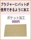Pokeltuto-kakou800