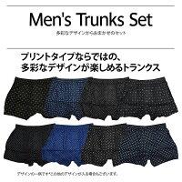 トランクスメンズ柄物5枚セット送料無料綿100%前開きボタン付き紳士男性パンツ下着肌着おしゃれインナーアンダーウェアMLLLまとめ買いプレゼントお得