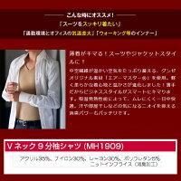 V9分袖シャツ