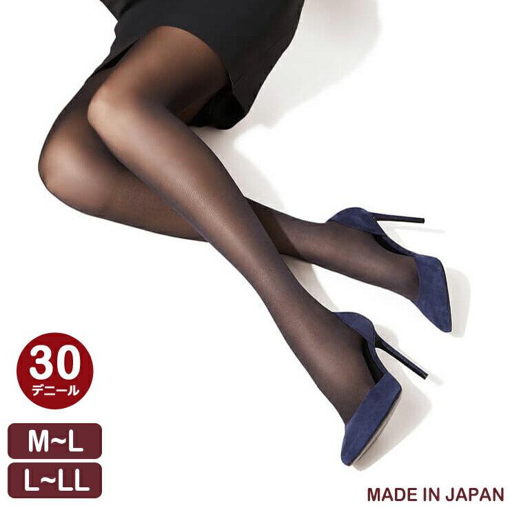 9cb0301e1e257d ストッキング ATSUGI THE LEG BAR 30デニールプレーンタイツ(FP5000)単品 アツギ レディース ストッキング