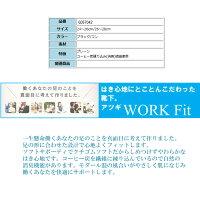 2足組メンズ【WORKFit】ワークフィットアツギのプレーンハイカット丈(GH67042)ソックスです。/くつしたメンズ/サポーティソックス/消臭/ソックスメンズ/ソックスメンズセット/ビジネスソックスメンズ/ノンサポーティ/(01965)