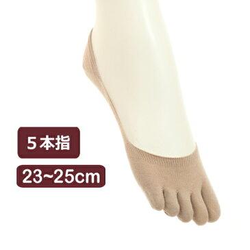 フットカバー ATSUGI THE LEG BAR 表糸 綿100% 5本指 (VLC6089)単品 アツギ フットカバー 脱げない レディース パンプスカバー パンプス 靴下 浅履き 綿混 オーガニックコットン 無縫製 フットカバー 綿100% 5本指 フットカバーすべり止め レッグバー(02529)