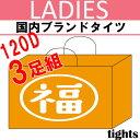 3足組アツギのアスティーグ120デニール【圧】タイツがメール便送料無料...