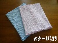 送料無料綿ベビー腹巻80cm〜95cm【日本製】