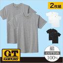 グンゼ【GTホーキンス】クルーネックTシャツ【2枚セット】:HK10132 【あす楽_土曜営業】【あす楽_日曜営業】【半袖丸首Tシャツ】