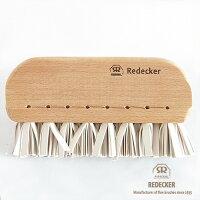 [REDECKER/レデッカー]Lint(,ペットの毛、糸くず、毛羽立ち)ブラシ/スモールタイプ