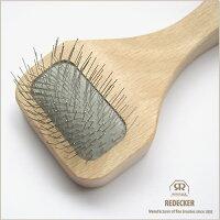 [REDECKER/レデッカー]ベルクロ(ベロクロ/マジックテープ)用毛玉取りブラシ