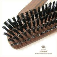 REDECKER/レデッカー]サーモウッドのヘアーブラシ(猪毛)