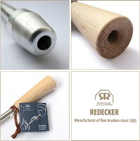 [REDECKER/レデッカー]ファイヤーブロアー(火吹き筒)/85cm