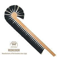 [REDECKER/レデッカー]キャブネットブルーム(145cm)