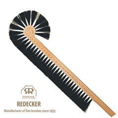 [REDECKER/レデッカー]キャビネットブルーム(145cm)