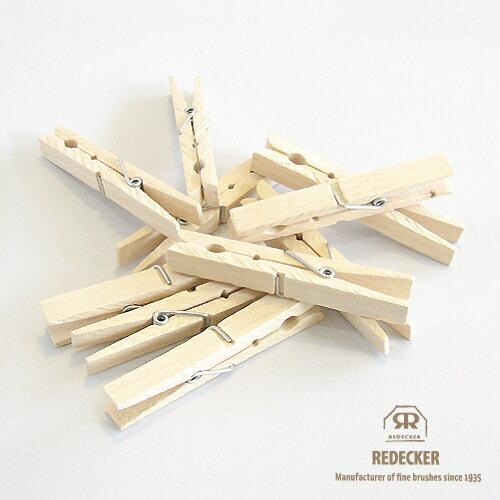 REDECKERレデッカー木の洗濯ばさみ10本セット