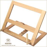 [REDECKER/レデッカー]天然木のブックホルダー(折りたたみ式)