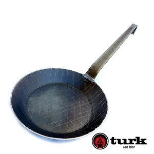 [turk/ターク]鉄製フライパン 20cm[ドイツ製 調理器具 キッチン用品]