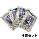 宮崎魚うどん4袋セット【220g 低糖質 うどん ダイエット 低カロリー 長期保存 魚うどん】