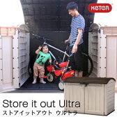 Store It Out Ultra(ストアイットアウト ウルトラ)【KETER】【サイクルガレージ】【倉庫】【収納庫】【物置】【屋外】【自転車】【バイク】【DIY】