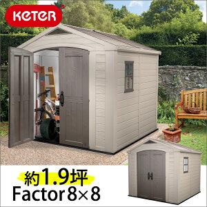 Factor8x8 (ファクター8x8...