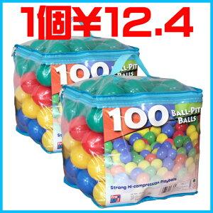 65mmのちょっと大きめポリエチレンボール☆【送料無料 / あす楽対応 / 簡易包装 / 室内 / 幼児 ...