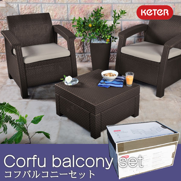 Keter Corfu Chair