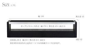 テレビボード180cmブラックガラスウォールナットブラックオーク突板ステンレスオーク材テレビ台強化ガラス引き出し隠す収納高級モダンスタイリッシュデザインおしゃれ北欧【送料無料】