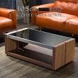 【送料無料 】ガラステーブル テーブル 105 ブラックガラス ステンレス ウォールナット ブラックオーク 突板 強化ガラス モダン スタイリッシュ 高級 木製 オープン収納