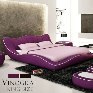 ベッド高級おしゃれ紫パープルポケットコイルマットレスホテル仕様コーヒーヴィノグラートキングサイズ