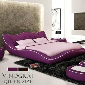 ベッド高級おしゃれ紫パープルポケットコイルマットレスホテル仕様コーヒーヴィノグラートクイーンサイズ