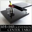 【送料無料】 センターテーブル テーブル ローテーブル 105〜140 木製 回転式 リビングテーブル 伸縮 伸長式 エクステンション モダン 北欧 おしゃれ 高級
