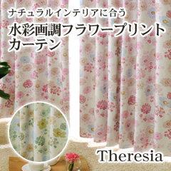 水彩画タッチのやわらかな色あい、手描き風の花柄がやさしいイメージのプリントカーテン。上品...