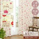 【形態安定加工付き】102サイズカーテンプラス 厚地カーテン(D-15...