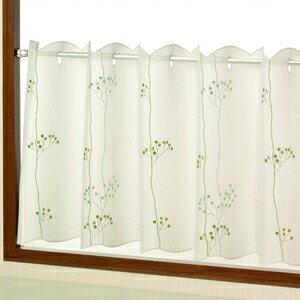 プチリーフ カフェカーテン ホワイト 幅130×90cm[北欧 葉 緑 玄関 遮像効果 目隠し]