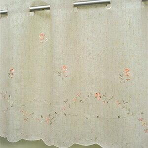 【プチオーダーカフェカーテン】メアリ 45cm丈生地 [ピンク 花 透けない アイボリー ベージュ おしゃれ]