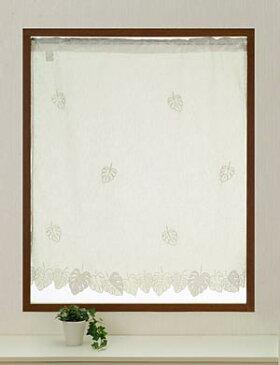 【メール便対応OK!】モンステラ 小窓カーテン 幅85x丈90cm
