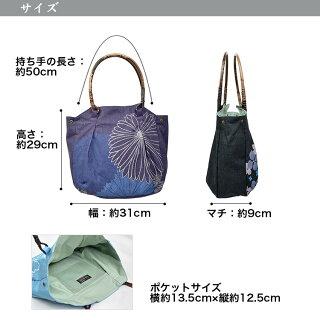 亥之吉籐バッグトートバッグラタン綿バッグオリジナル和柄和モダン浴衣バッグ着物バッグ