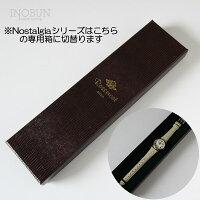 ロゼモン腕時計NostalgiaSRosemontNS013-YWRGWHアンティークゴールド/ホワイト(ベルト)