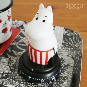 ムーミン 3D キッチンタイマー magentur マゲンチャー ムーミンママ【あす楽対応】