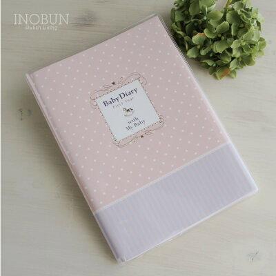 ポニーダイアリー 育児日記 Baby Diary A5 ピンク