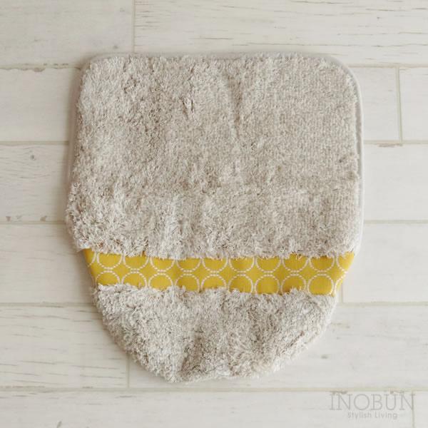 クラフト北欧 トイレフタカバー 洗浄暖房用 北欧YE