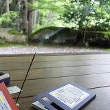 試香 (藍・19本入) 京の香り お香 薫玉堂 京都