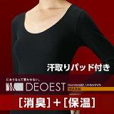 ��DEOEST/�ǥ������ȡ۾ý�����ʡ������������Ȭʬµ�ˡδ����ѥå��դ���