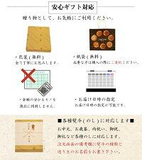 味噌煎餅2枚入×30袋井之廣製菓飛騨名産の味噌煎餅セット飛騨・岐阜のお土産
