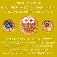 そのまんま味噌煎餅クラッカー【40枚】無添加ホームパーティおやつせんべい岐阜県飛騨