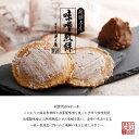 【袋入り】味噌煎餅2枚入×8袋 味噌煎餅本舗 井之廣 せんべい 岐阜県 飛騨のお土産 和菓子 煎餅 2